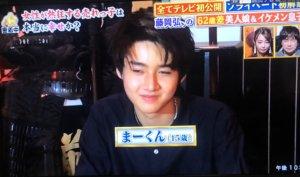 藤岡弘の息子「まーくん」のwikiプロフィールや顔画像は?出身