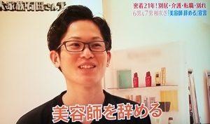 石田 さん ちの 大 家族 2020